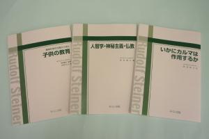 P2009100311_3