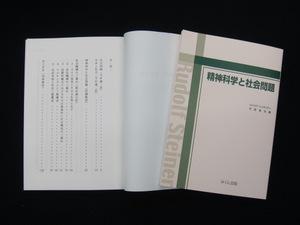 Img2010050101