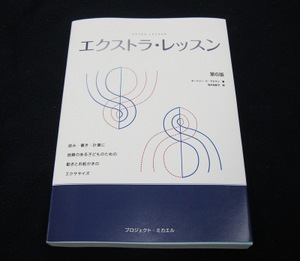 Img_2010120501_2