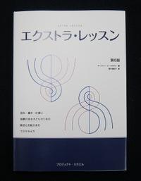 Img_2010123001