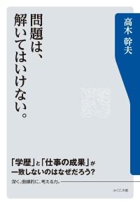 2011032201